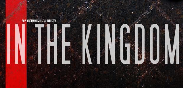 In The Kingdom