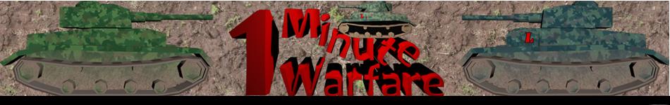 1 Minute Warfare