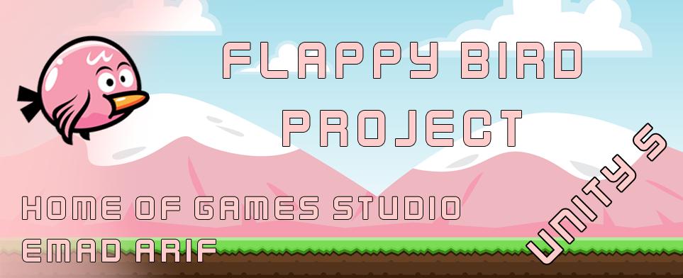 Flappy Bird Project