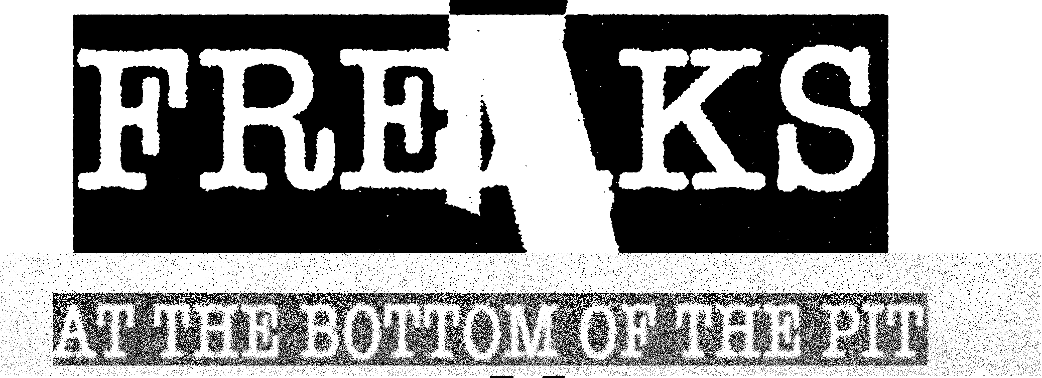 Freaks - at the bottom of the pit