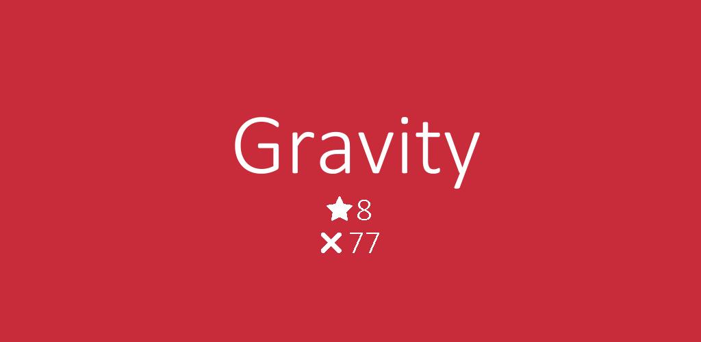 Gravity Deluxe