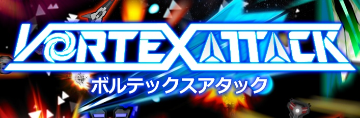 Vortex Attack : Offline and Arcade Editions