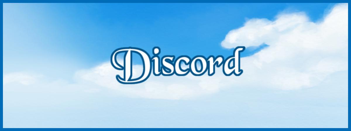 Discord Online
