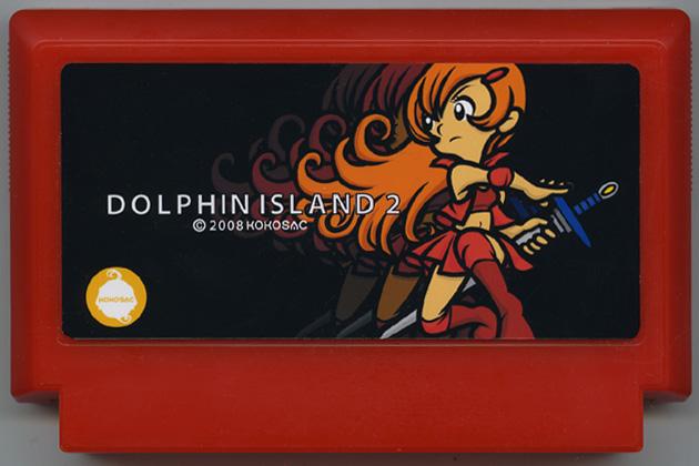Dolphin Island 2