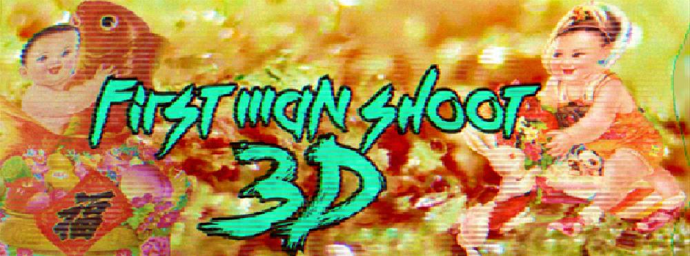 First Man Shooter 3D
