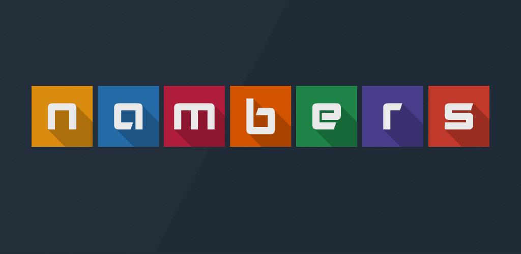 Kings Kollege: Nambers