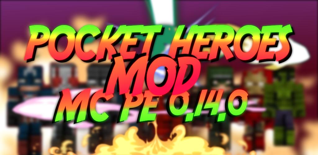 New Mods MC PE 2016