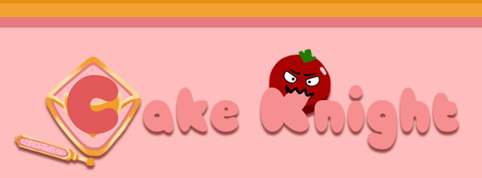 Cake Knight