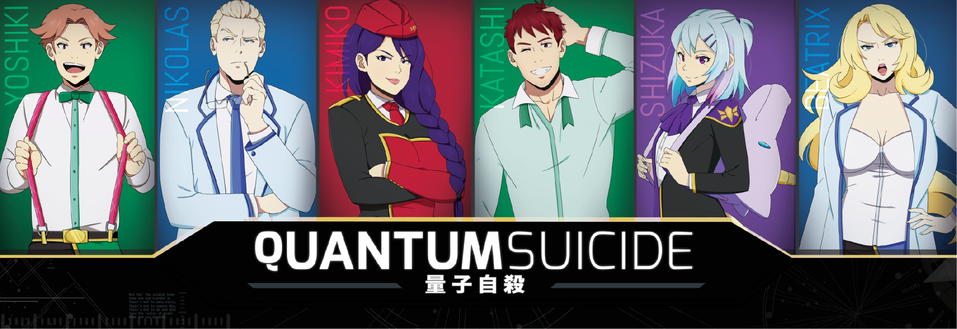 Quantum Suicide (Visual Novel)